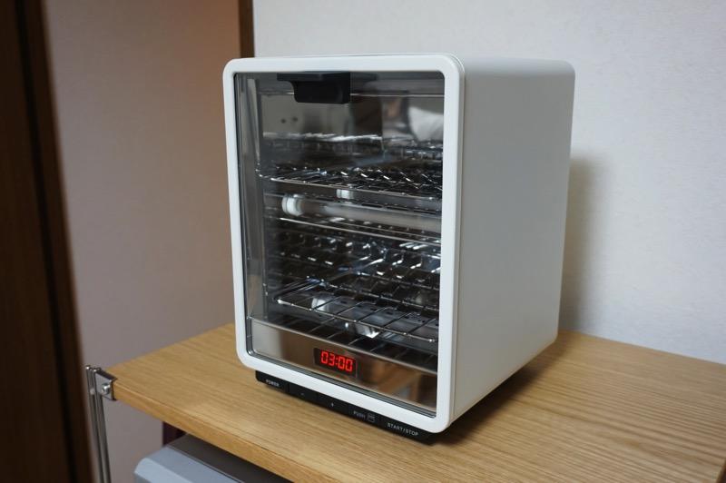 Zero toaster7