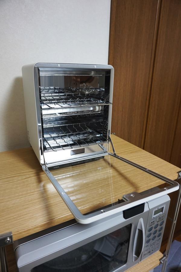 Zero toaster9
