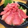 コスパ最強!静岡駅前「清水港 みなみ」のマグロ丼