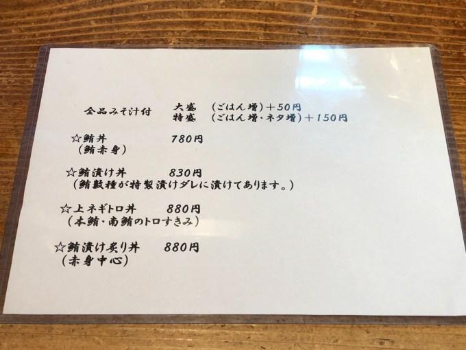 Shizuokaeki minami5