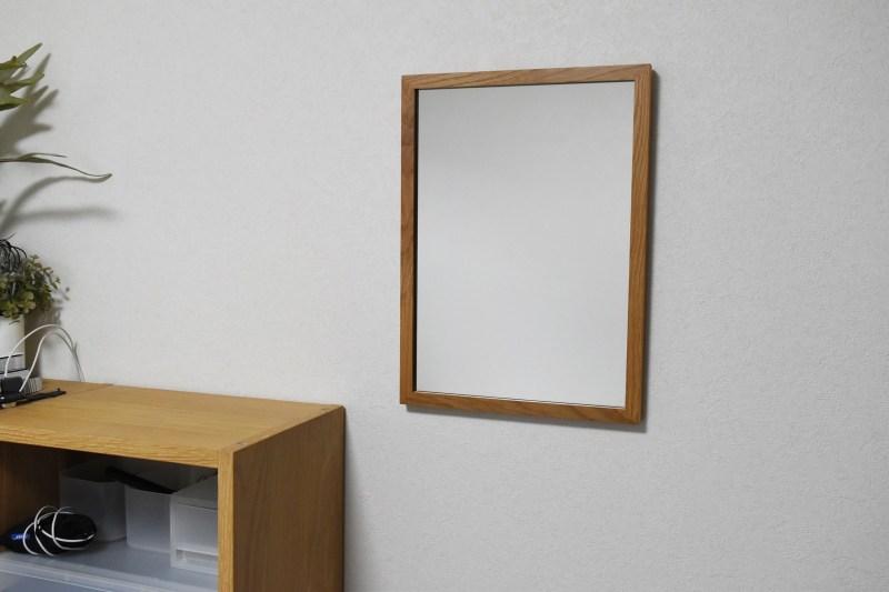 Muji mirror 17