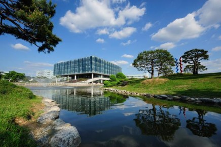 Korea Advanced Institute of Science and Technology (KAIST) (Daejeon, South Korea) - apply, prices, reviews   Smapse