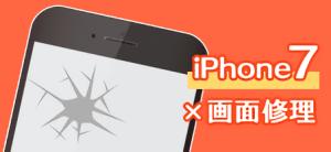 2504iphone7 waifu2x art noise3 scale tta 1 300x138 -
