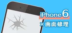 2520iphone6 waifu2x art noise3 scale tta 1 300x138 -