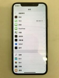 IMG 2965 225x300 - 台湾からiPhoneXの水没修理