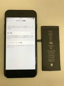 IMG 2997 225x300 - 千葉県市川市からiPhone7のバッテリー交換