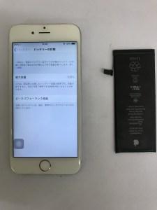IMG 3027 225x300 - 北九州市小倉北区からiPhone6Sのバッテリー交換
