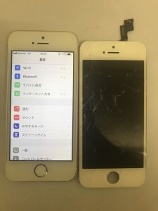 IMG 3104 225x300 - 北九州市よりiPhoneSEのガラス割れ修理