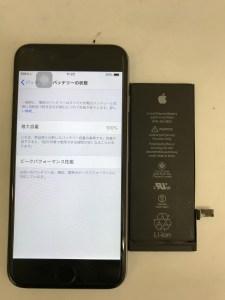 IMG 3158 225x300 - 京都郡苅田町よりiPhone6のバッテリー交換