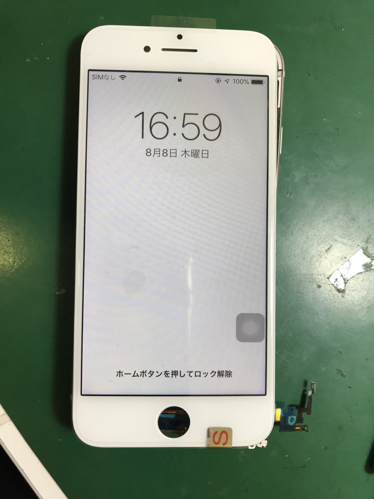 IMG 4449 768x1024 - 北九州市よりiPhone8の基盤修理+バックアップ