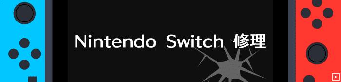 bnr switch 1 -