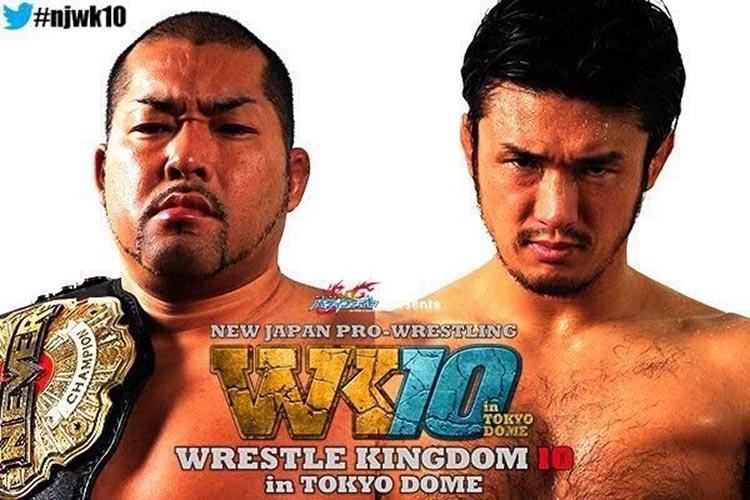 wrestlekingdom10_ishii_shibata