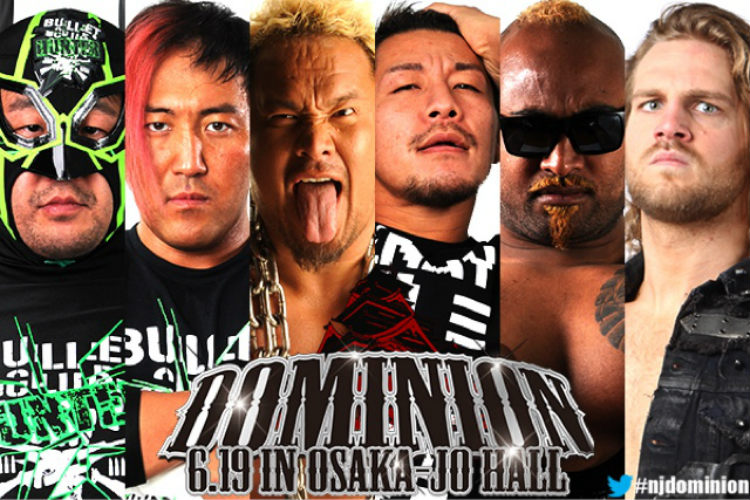 bullet club vs makabe yoshitatsu captain new japan dominion njpw 2016
