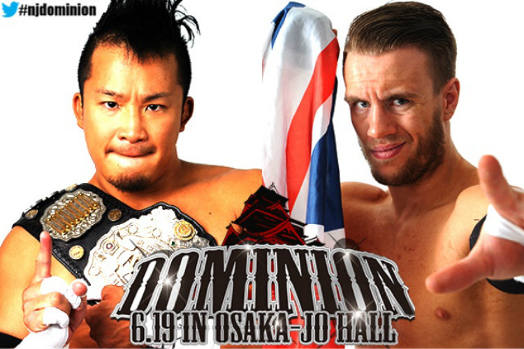 kushida vs ospreay njpw dominion 2016
