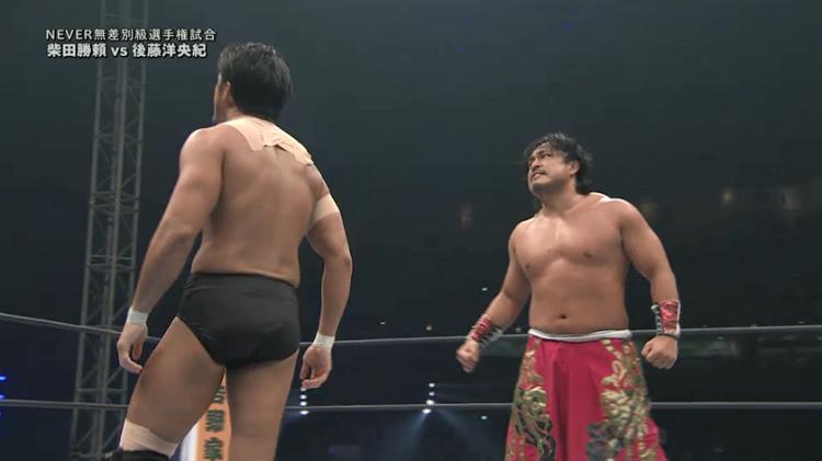 njpw-wrestle-kingdom-11-shibata-goto