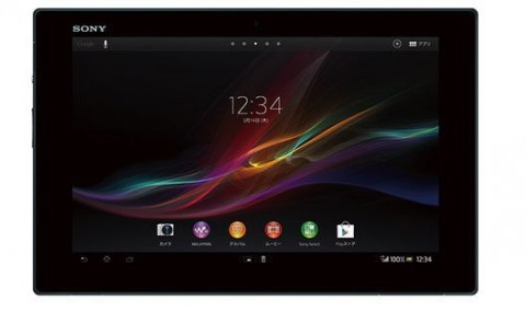 Xperia-Tablet-Z-02-480x284
