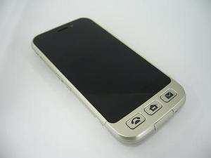 SoftBankからもシャープ製「らくらくスマートフォン」販売か