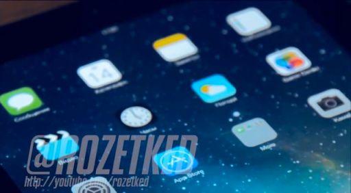 iOS7HAiPad
