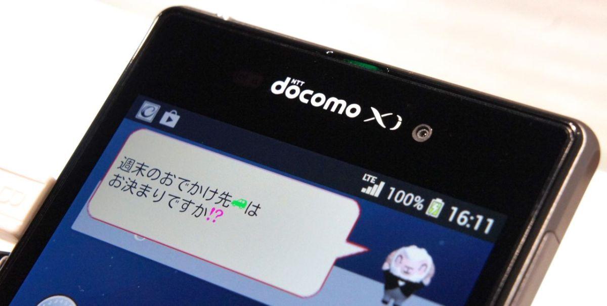 今週発売!ドコモ Xperia Z1 SO-01F au版と外装の違いは?