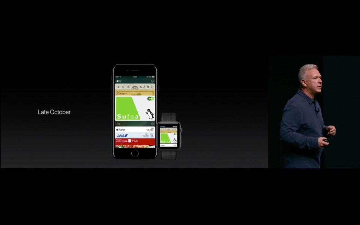 海外でiPhone 7・iPhone 7 Plusを購入・輸入を考えている人は注意! 海外版はFeliCa非搭載とLTEバンド相違