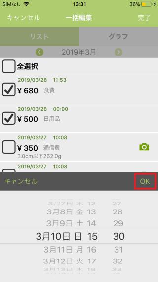 bulk_01