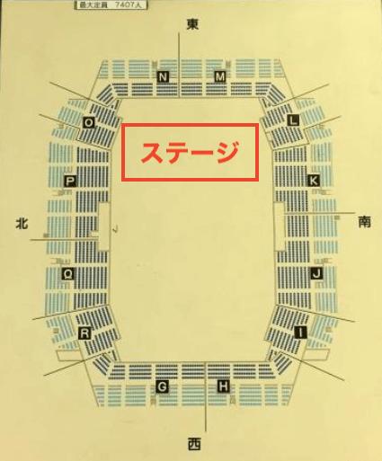 ドルフィンズアリーナの座席表
