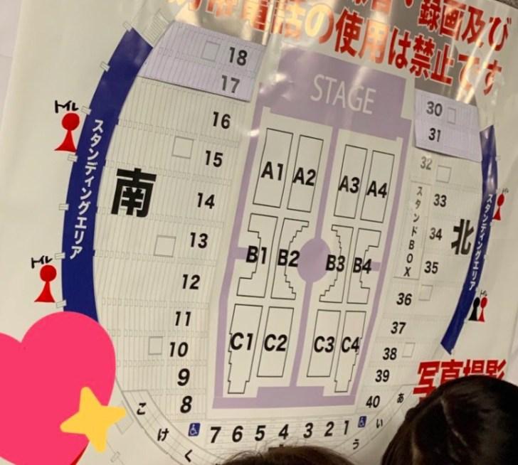 アリーナ席の座席表
