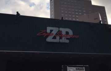 Zepp札幌の座席表のキャパや見え方を画像で紹介!見やすい場所はどこ?