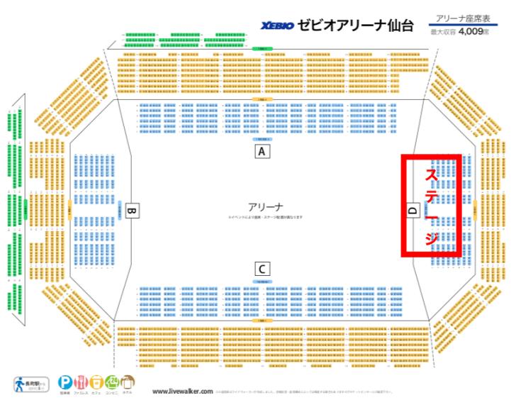 ゼビオアリーナ仙台の座席表とキャパは?