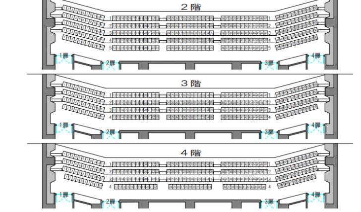 日本特殊陶業市民会館 フォレストホールの座席表とキャパは?
