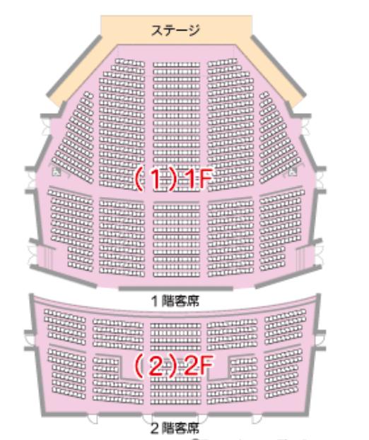 広島上野学園ホールの座席表とキャパは?