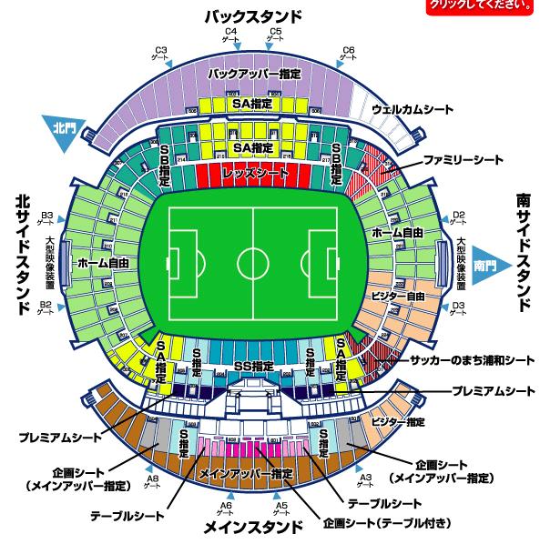 埼玉スタジアム2002の座席表の画像やキャパは?