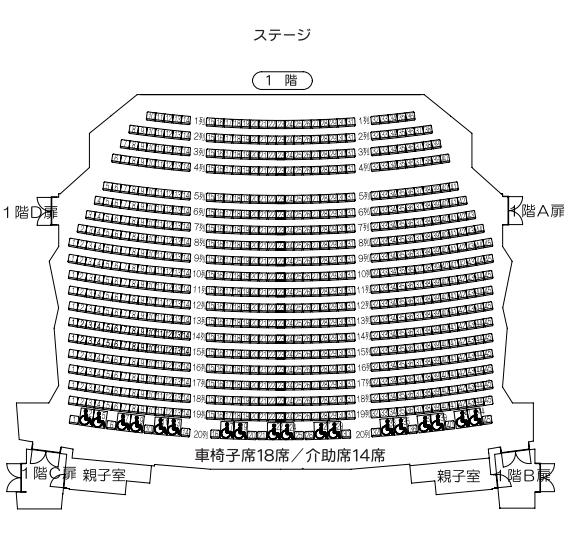 サンポートホール高松大ホールの座席表とキャパは?
