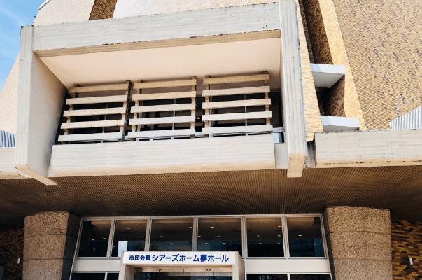 熊本市民会館(シアーズホーム夢ホール)の座席表のキャパや見え方を画像で紹介!見やすさはどうなの?
