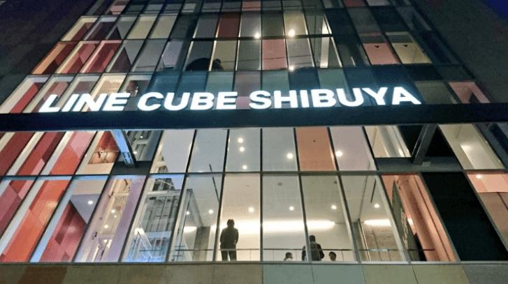渋谷公会堂(LINE CUBE SHIBUYA)の座席表のキャパや見え方を画像で紹介!見やすさはどんな感じ?