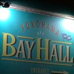 横浜ベイホールの座席表のキャパや見え方を画像で紹介!見やすさはどうなの?