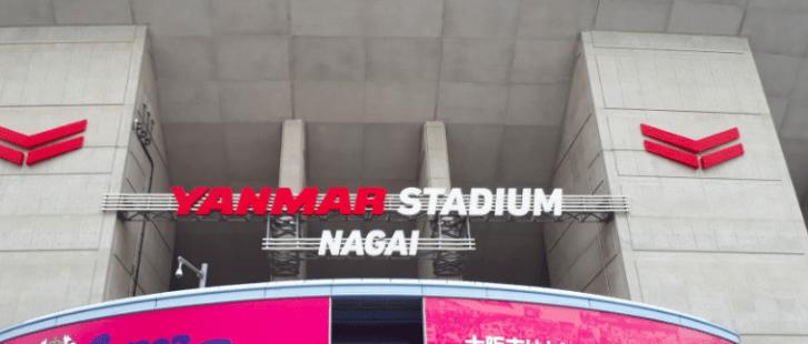 ヤンマースタジアム長居 サッカーでの座席表や見え方を画像付きで紹介!おすすめの席はどこなの?