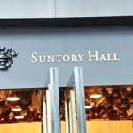 サントリーホール 大ホールの座席表のキャパや見え方を画像で紹介!見やすさはどうなの?