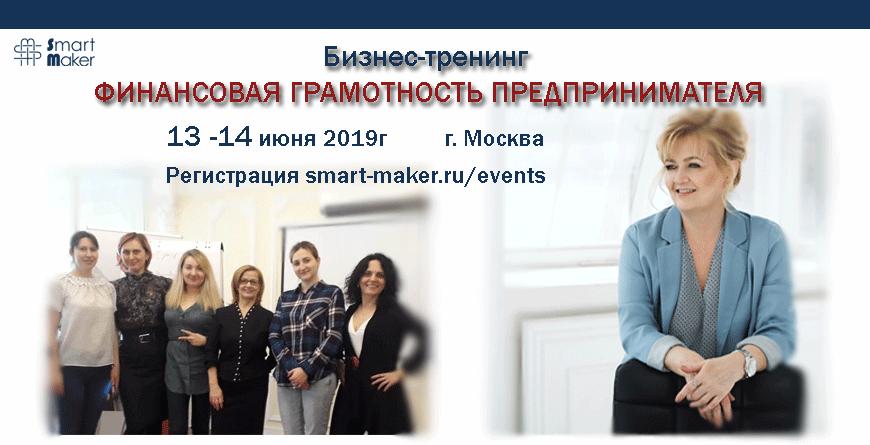 Реклама-ФИНАНСЫ-2
