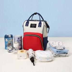 Τσάντα Backpack για μαμάδες
