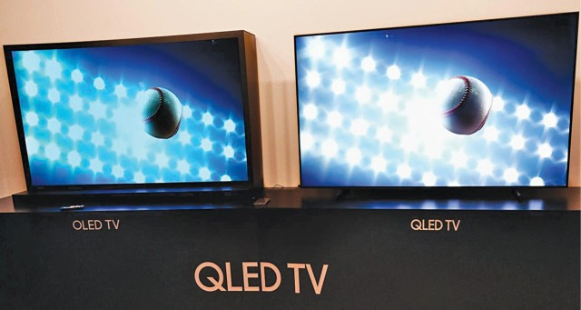 Difference between OLED and QLED TVs