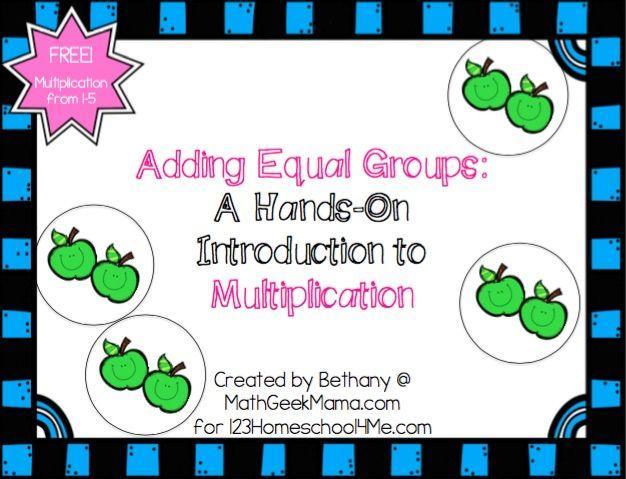 Beginning Multiplication Worksheets 2nd Grade