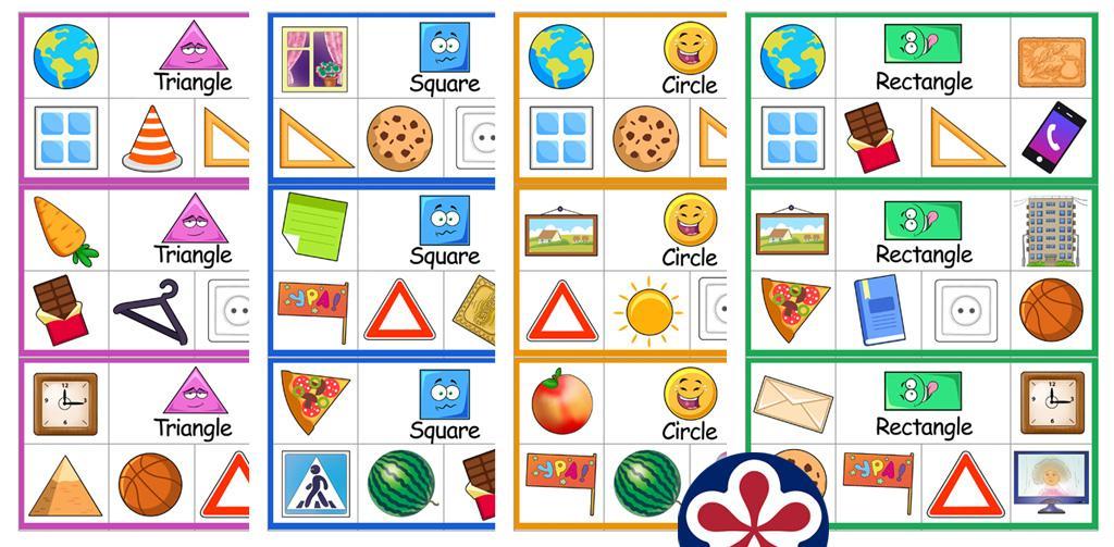 Preschool Worksheets Matching Objects 3