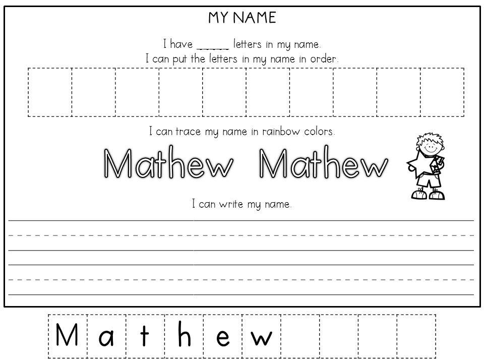 Preschool Worksheets Name Tracing