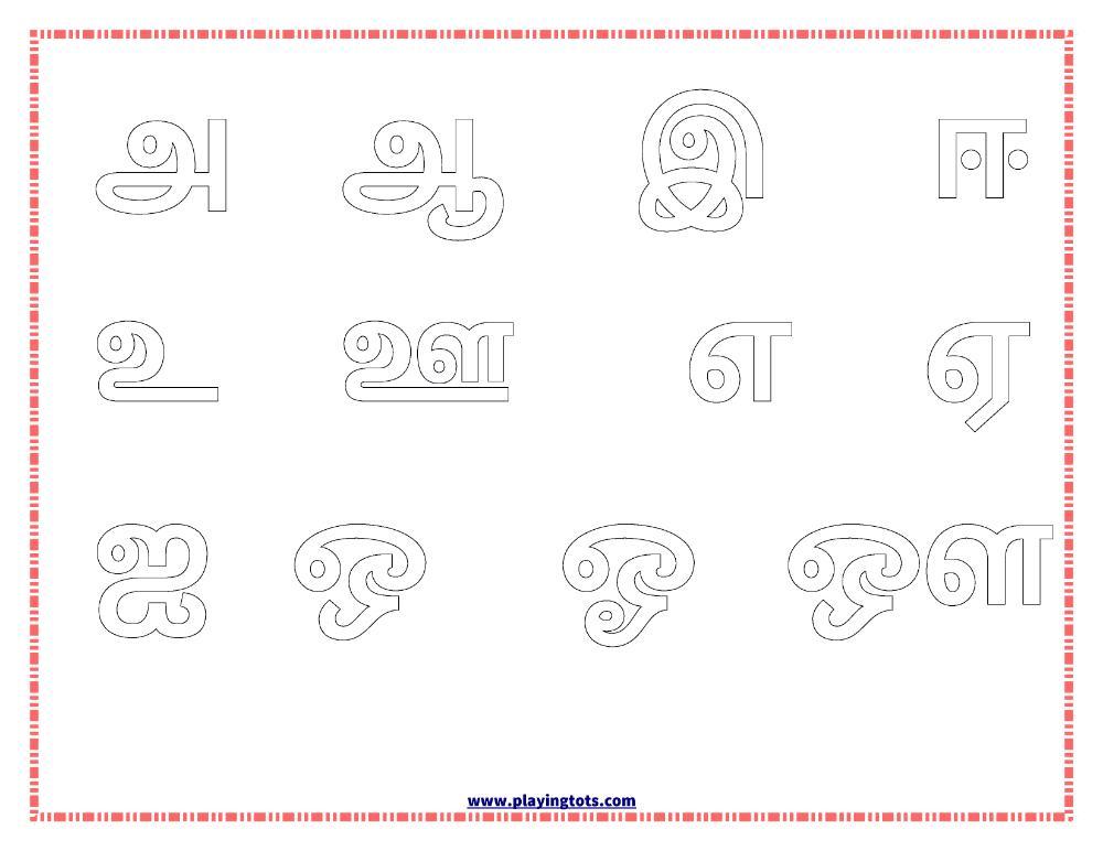 Preschool Worksheets Tamil 1