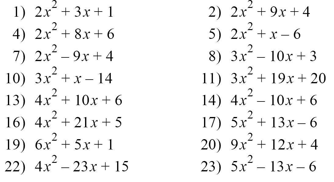 Algebra Equations Worksheets Pdf