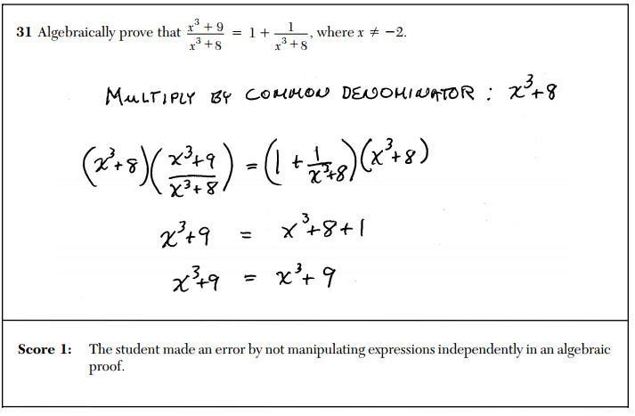 Harder Algebra Worksheets