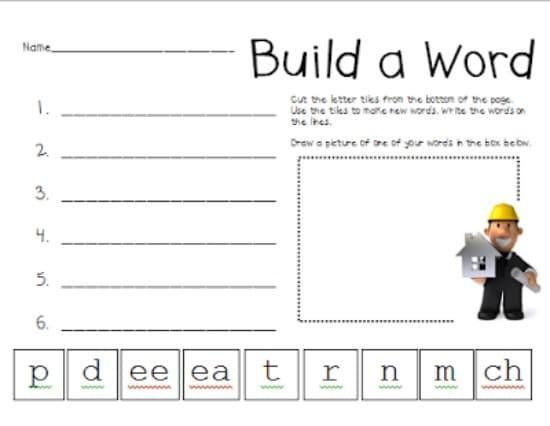 First Grade Blending Sounds Worksheets