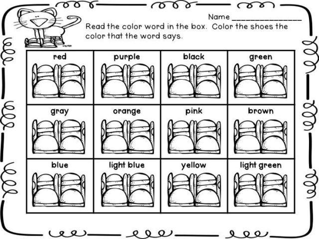 First Grade Icebreaker Worksheets
