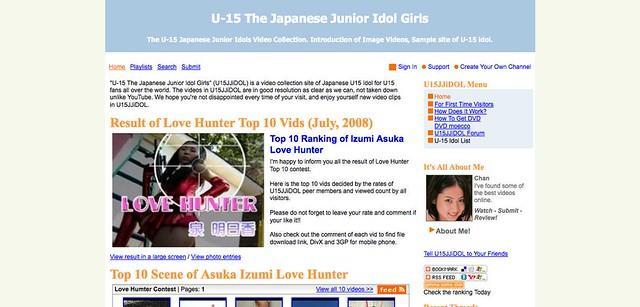 First Grade Japanese Worksheets 4